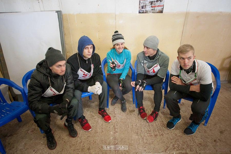 Игры Патриотов (Владимир, 7 ноября) 16