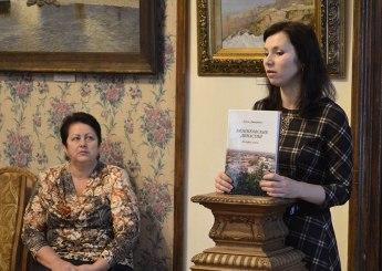 Краеведческая конференция в Вязниках (26 ноября) 01