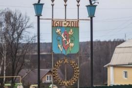 Лакинск (Собинский район)
