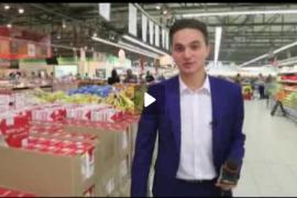 «Магаззино» в Гипермаркете «Глобус» во Владимире