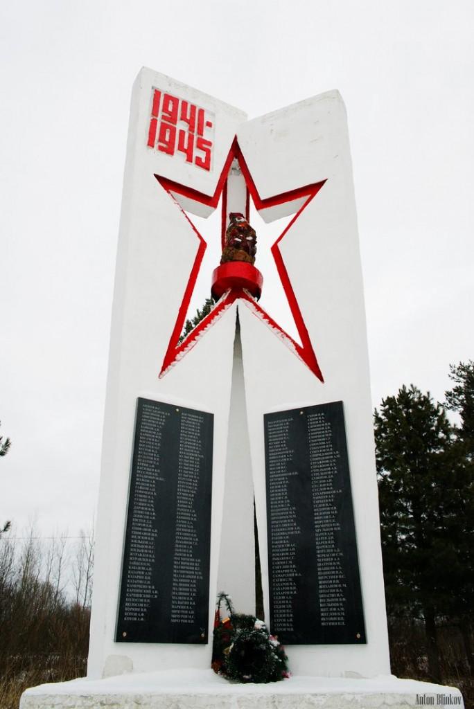 Памятник погибшим в ВОВ (д. Ильино, Судогодский р-н) 02