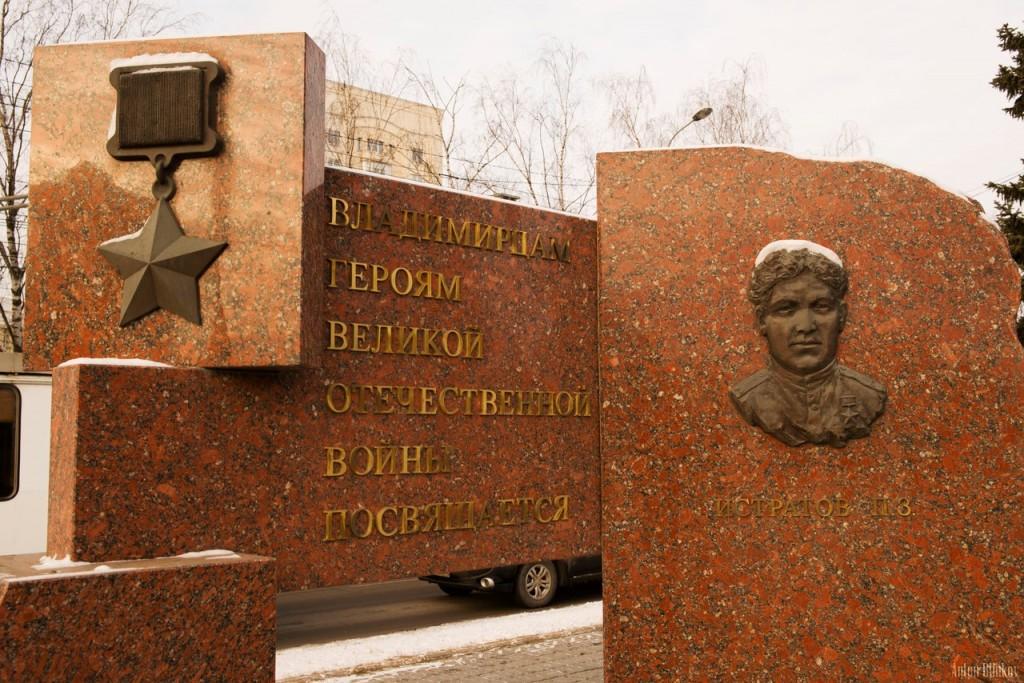 Площадь Победы. г. Владимир. Смена караула 03