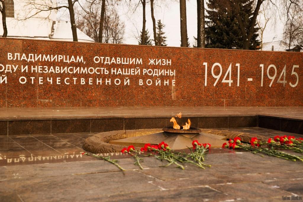 Площадь Победы. г. Владимир. Смена караула 05
