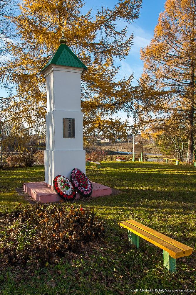 Село Павловское (Суздальский район) 02