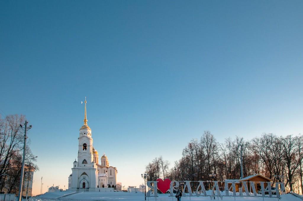 Снежный Владимир 05