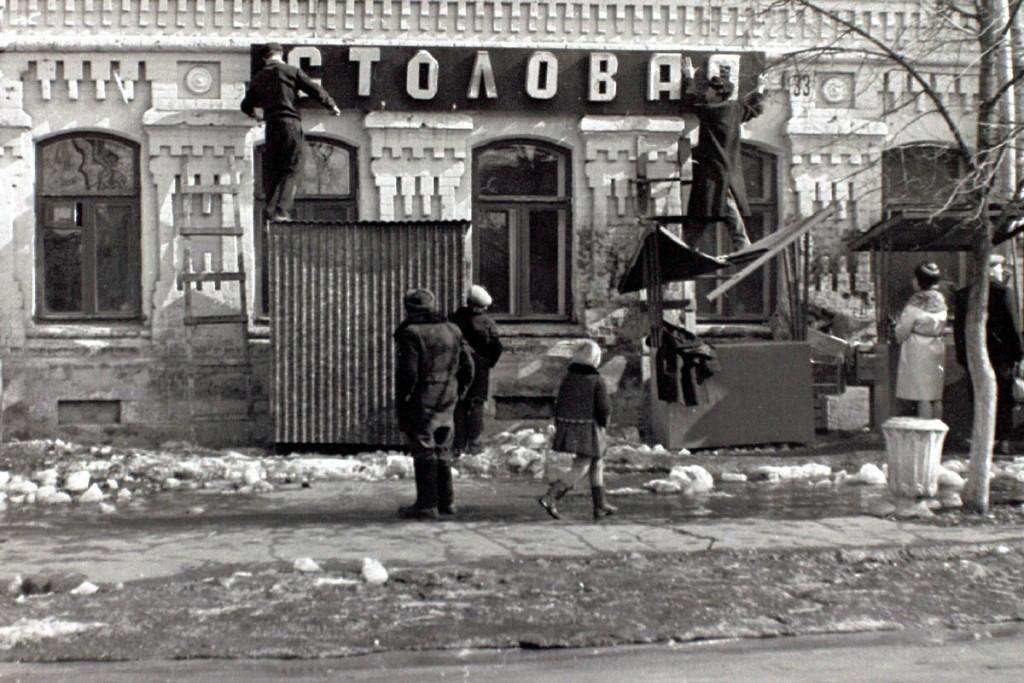 Старые фотографии Улица им. Абельмана в Коврове 09