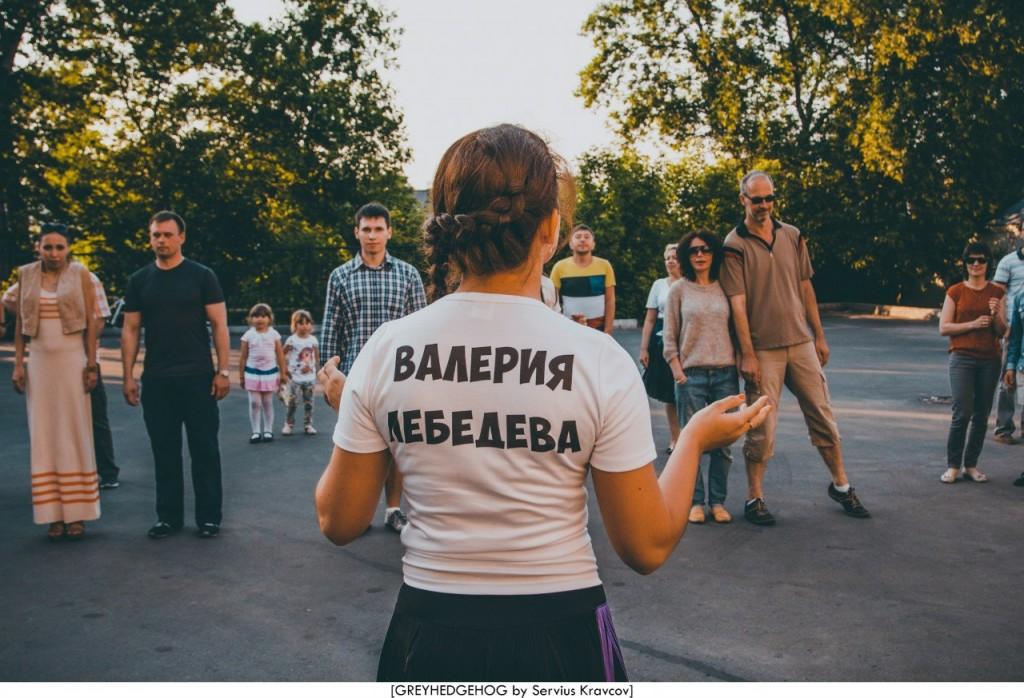 Танцы на свежем воздухе во Владимире 094