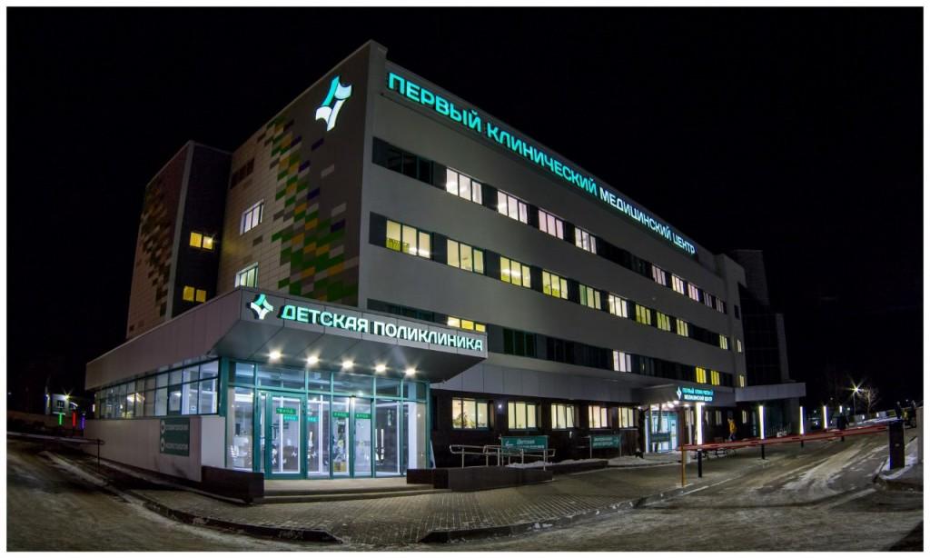 Торговые центры Коврова 05