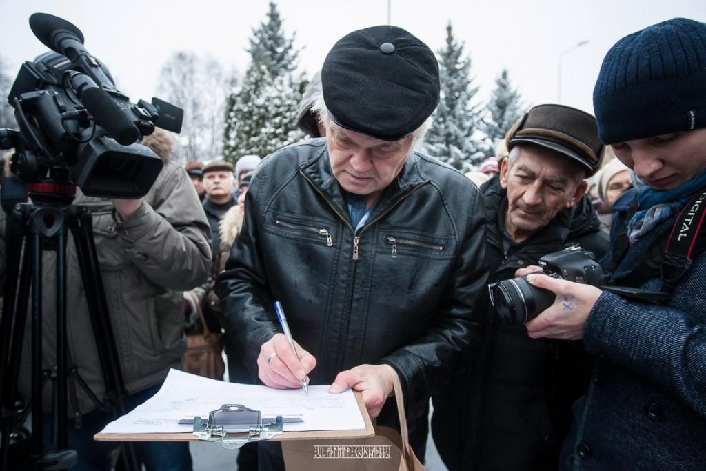 Транспортный пикет во Владимире 09