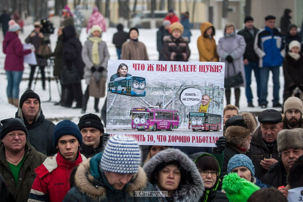 Транспортный пикет во Владимире 16