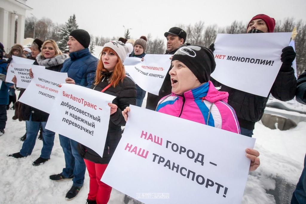 Транспортный пикет во Владимире 22