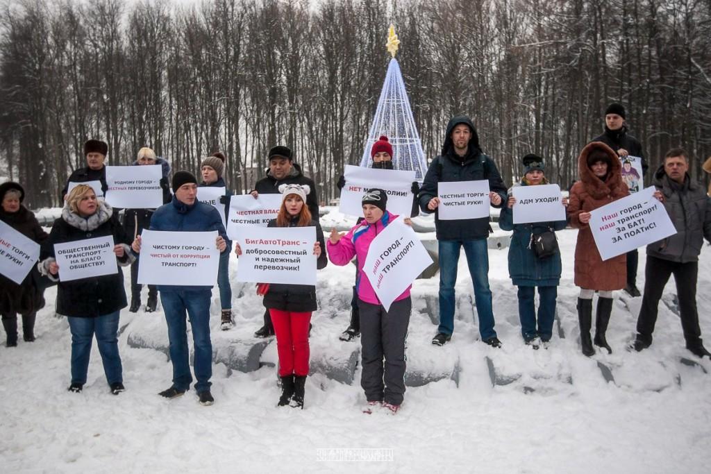 Транспортный пикет во Владимире 29