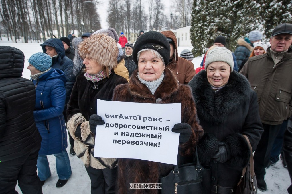 Транспортный пикет во Владимире 39