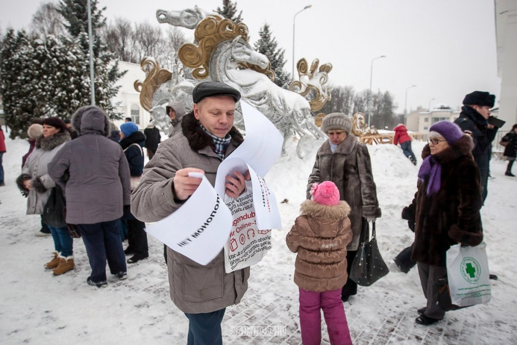 Транспортный пикет во Владимире 40