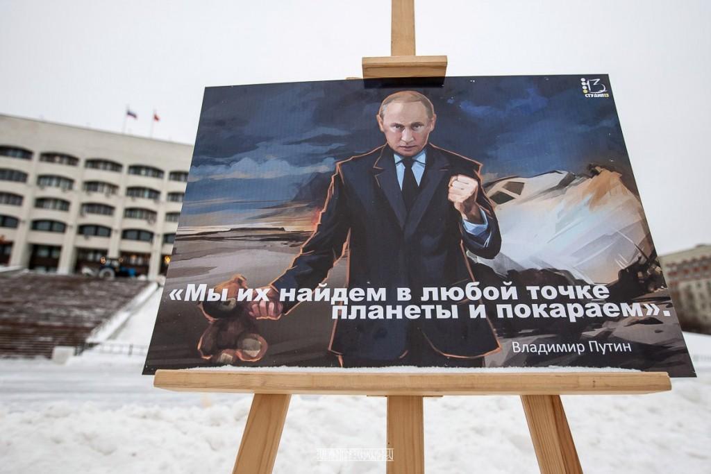 Транспортный пикет во Владимире 53
