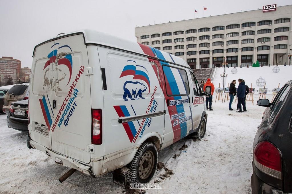 Транспортный пикет во Владимире 55