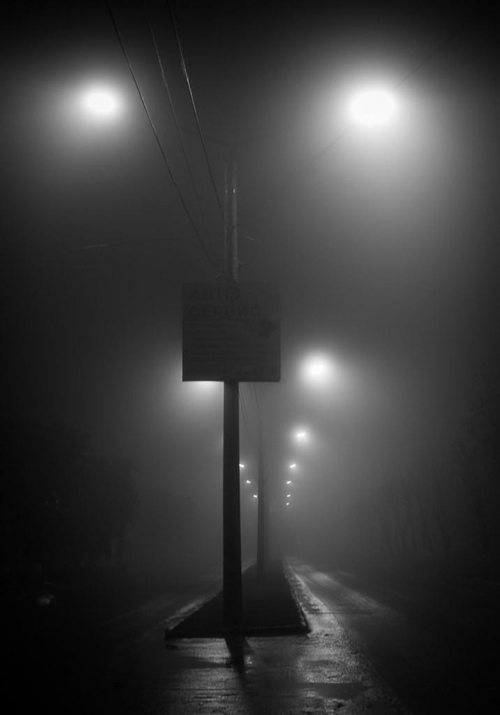 Туман в Муроме в ночь с 24 на 25 октября 09
