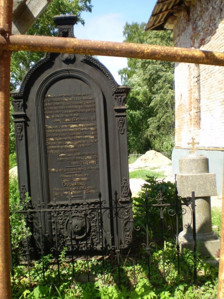 Часовни на могилах Стромиловых в с. Волохово 02