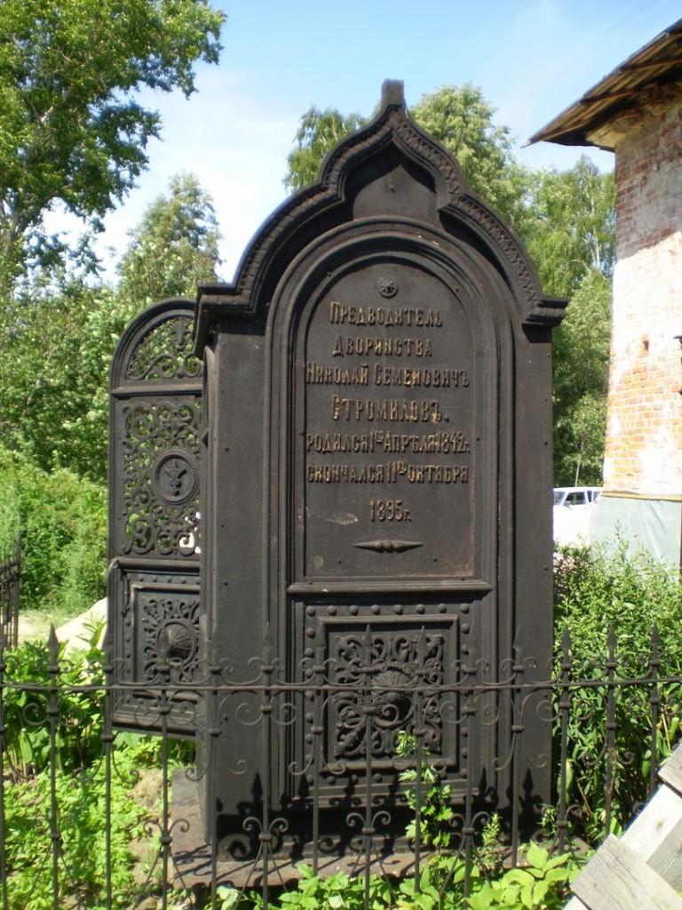 Часовни на могилах Стромиловых в с. Волохово 03