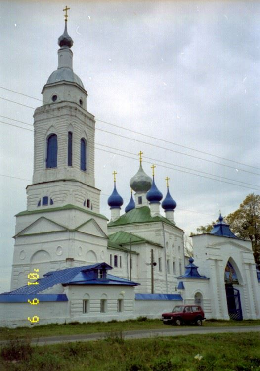 с. Усолье, Храм Казанской иконы Божией Матери 01