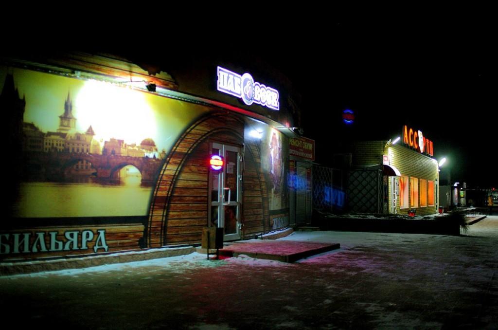 Вечер первого дня в Коврове 08