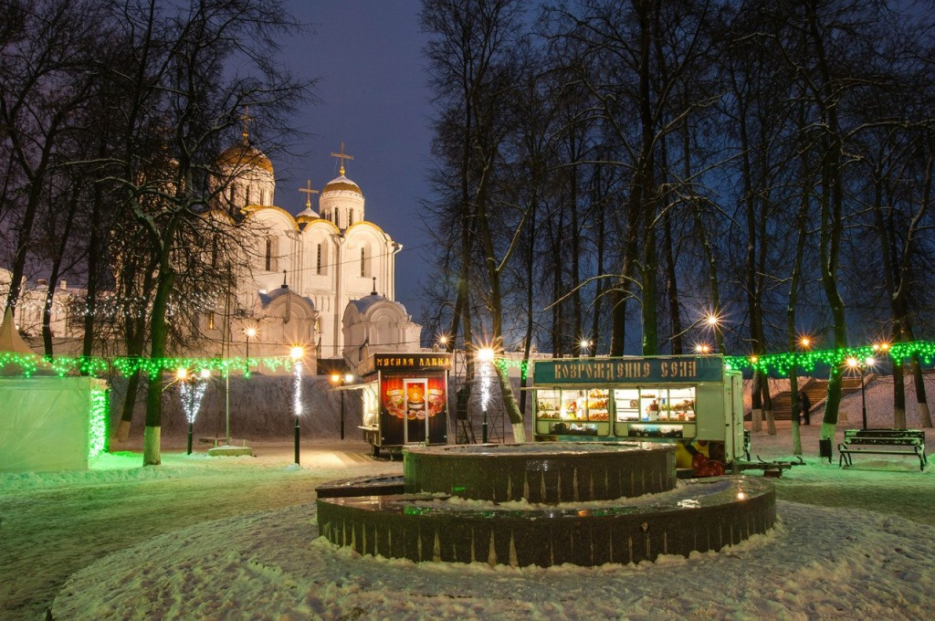 Владимир Рождественский и Новогодний 18