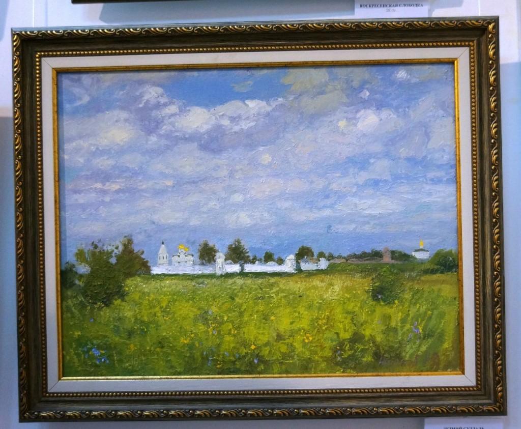 Выставка А. В. АНТОНОВА во Владимире 09