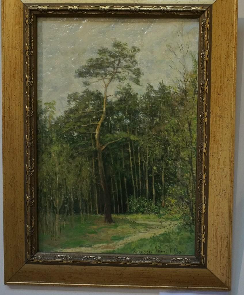 Выставка А. В. АНТОНОВА во Владимире 23