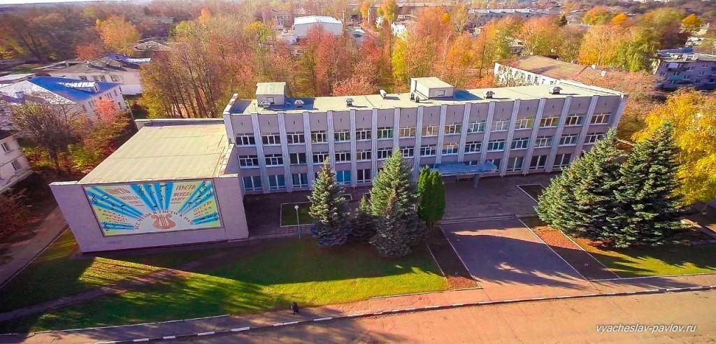 Вязники - ДК Спутник и Школа искусств (осень 2015) 01