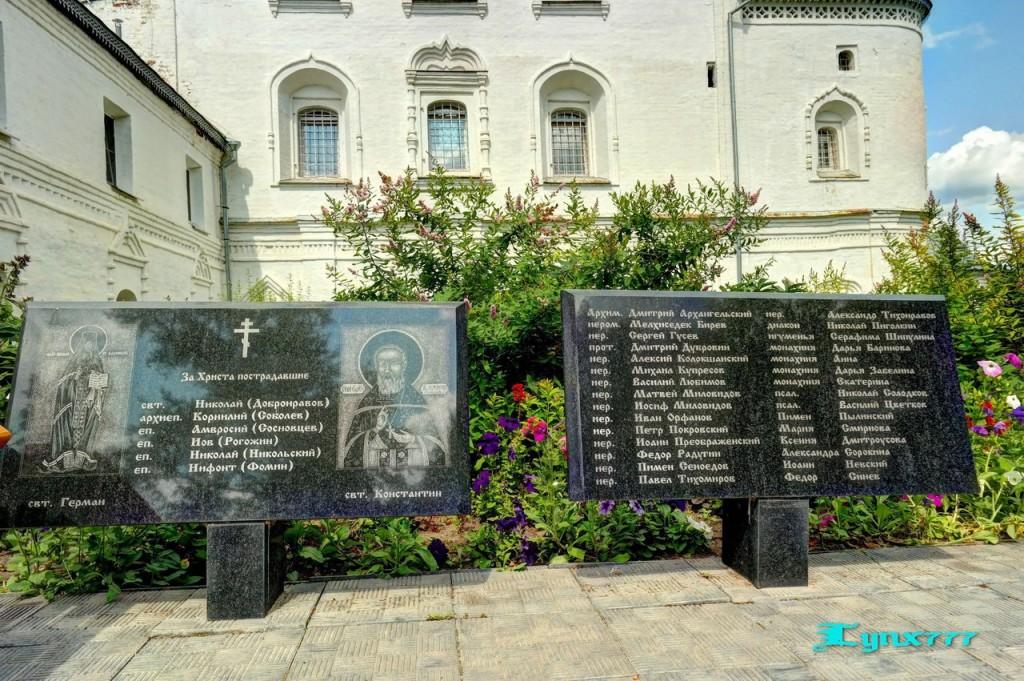 Вязниковский Благовещенский Семибратский монастырь 06