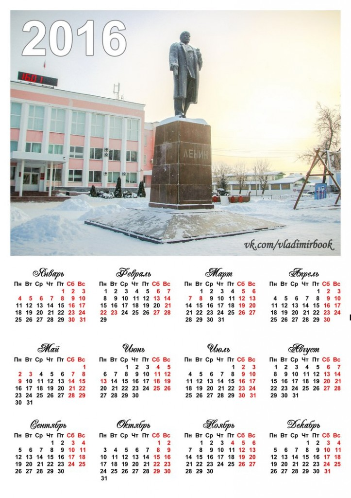 Календари с Новогодним Муромом 03