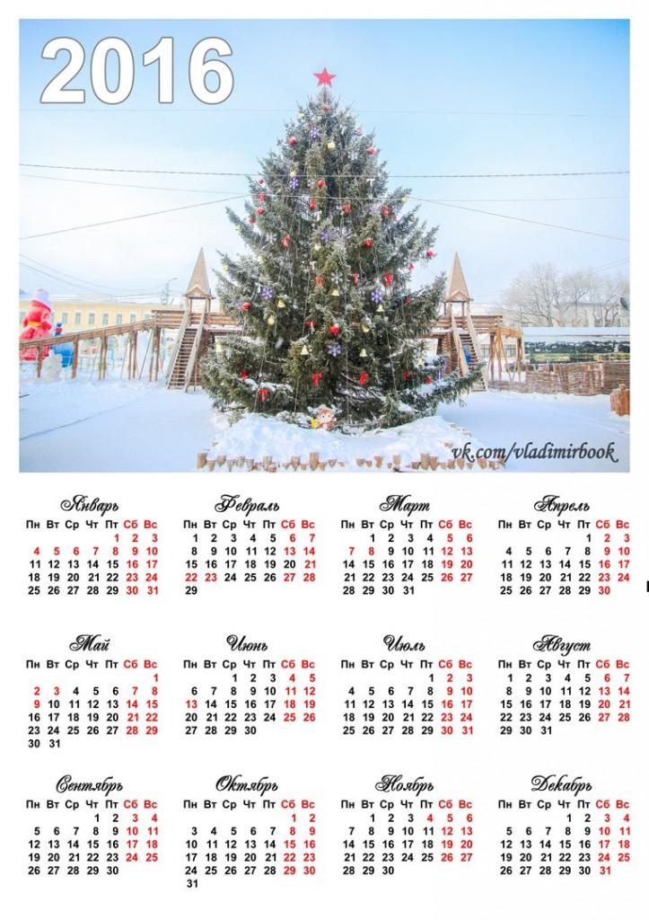 Календари с Новогодним Муромом 04