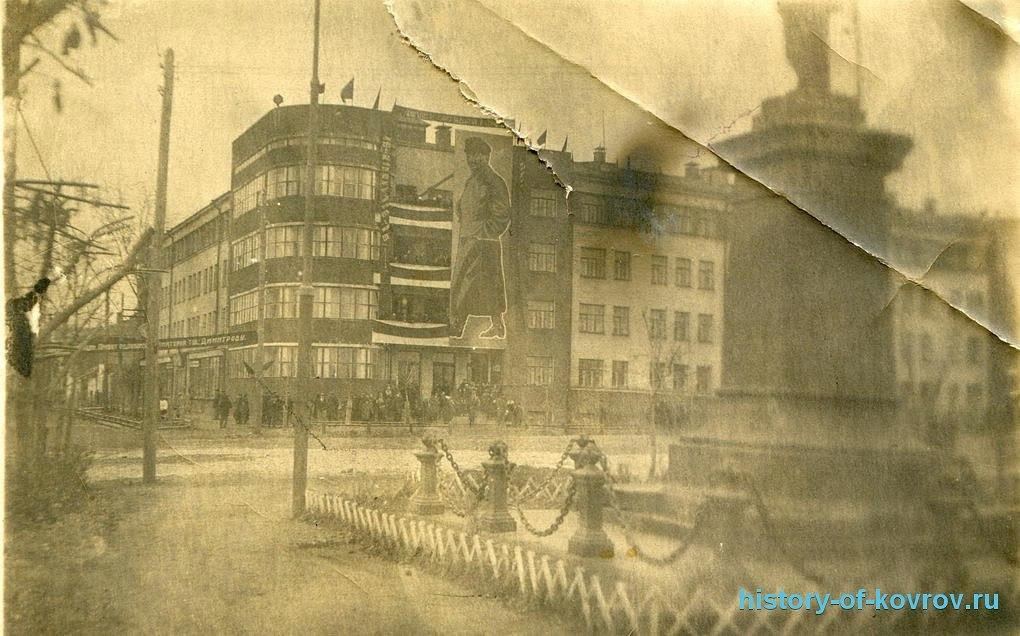 Ковров ХХ век, старые фото 07