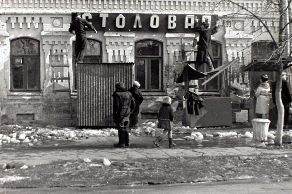Ковров ХХ век, старые фото 10