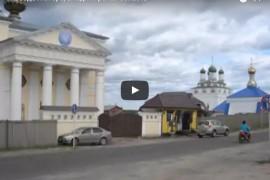 Слобода Мстёра, Владимирская область