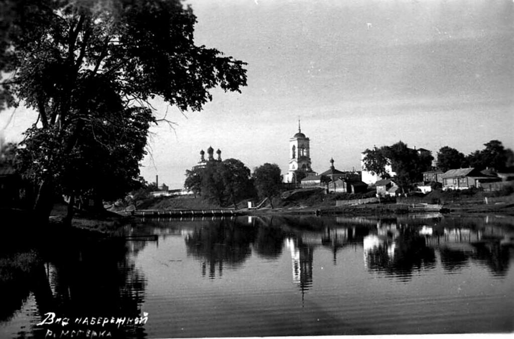 Мстёра. Фотография 30-40гг прошлого века