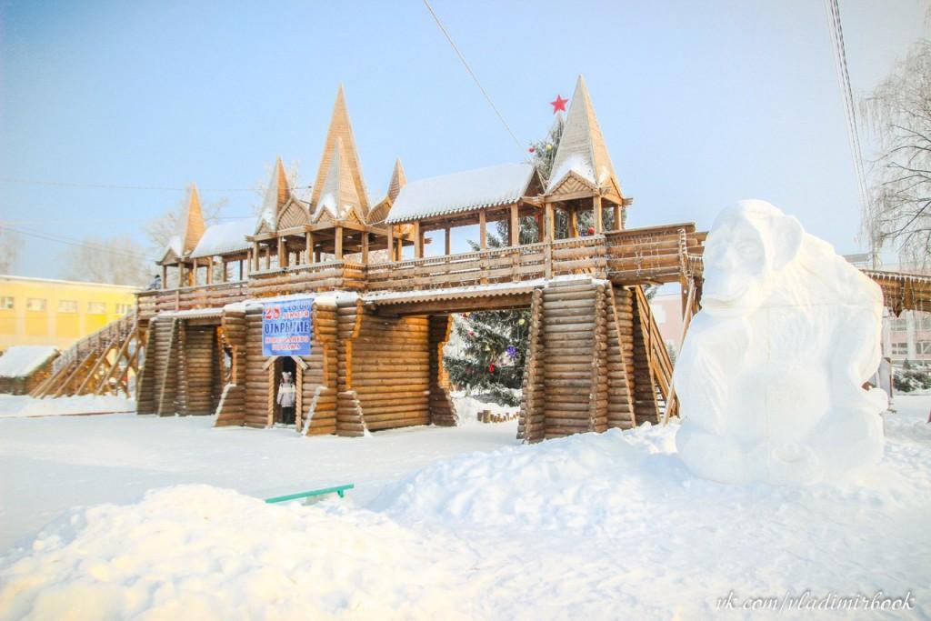 Новогодний Муром от Книги-журнала Владимирской области 01