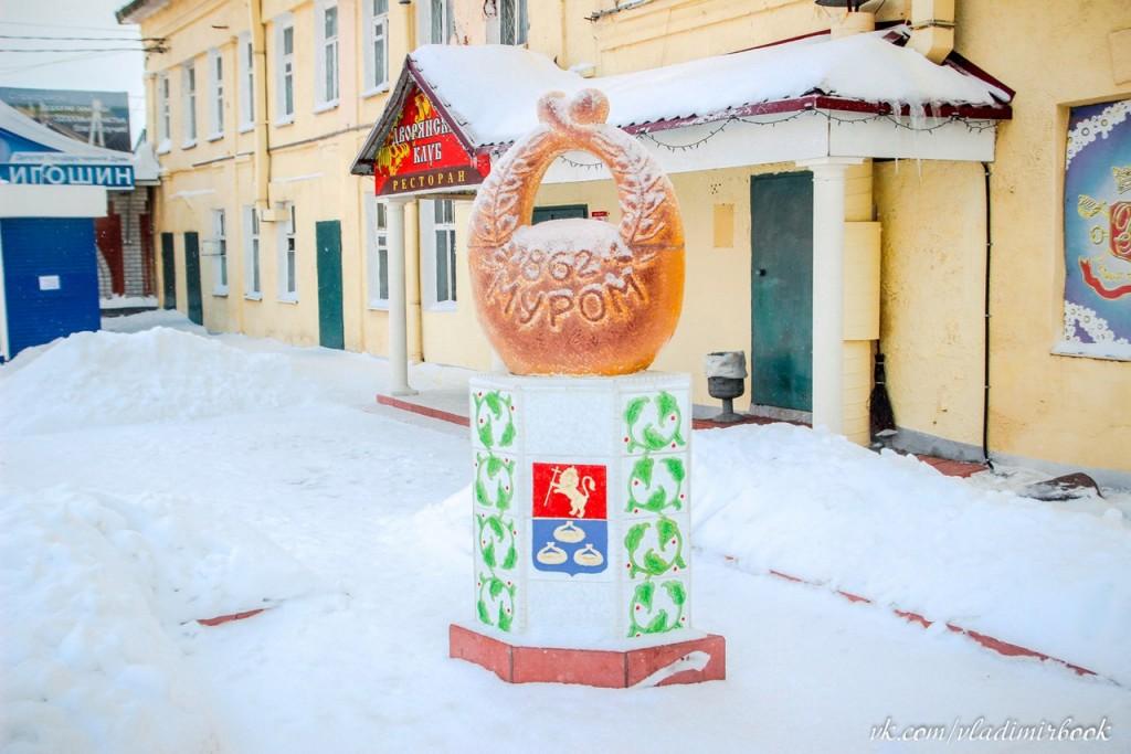 Новогодний Муром от Книги-журнала Владимирской области 07