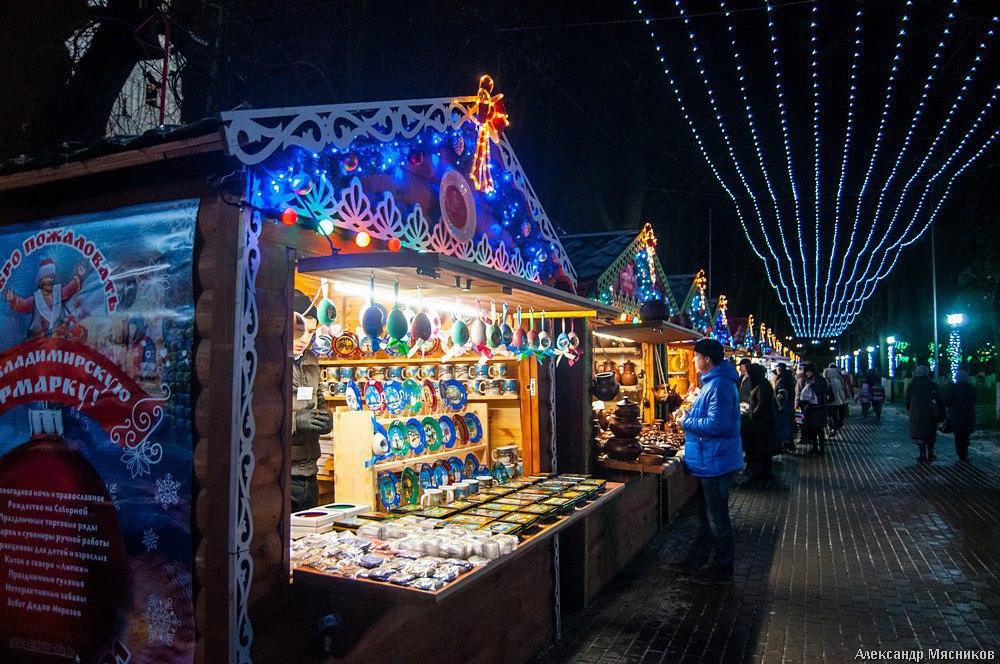 Открытие праздничной ярмарки во Владимире 03