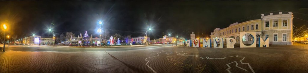 Панорама центра Мурома. Декабря 25 день