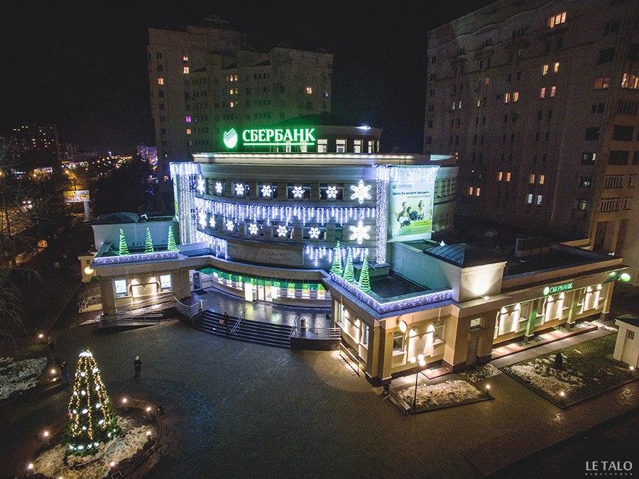 Поздравление с новым годом от редакции Книга-журнала Владимирской области 03