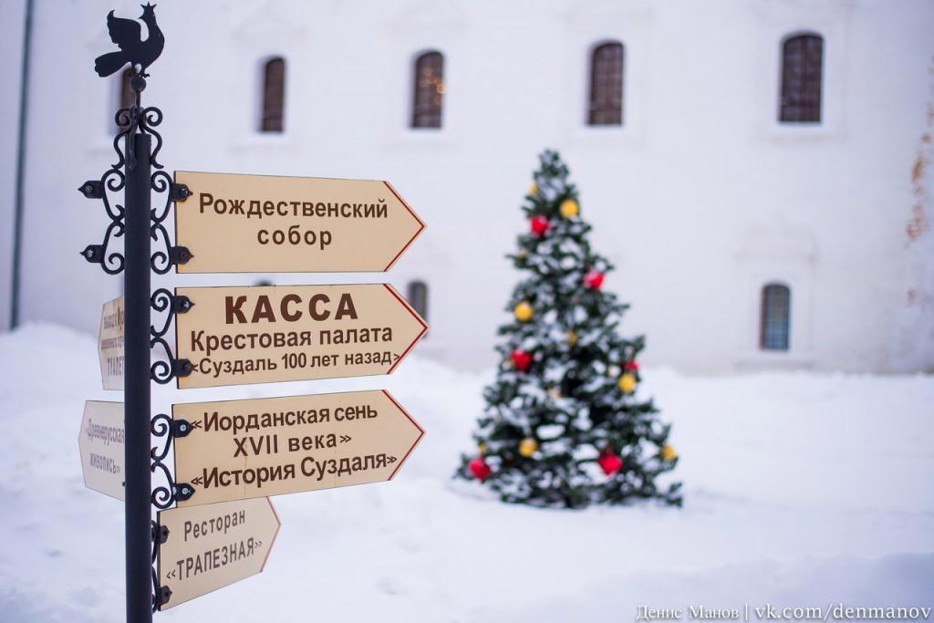 Рождественский Суздаль от Дениса Манова 06