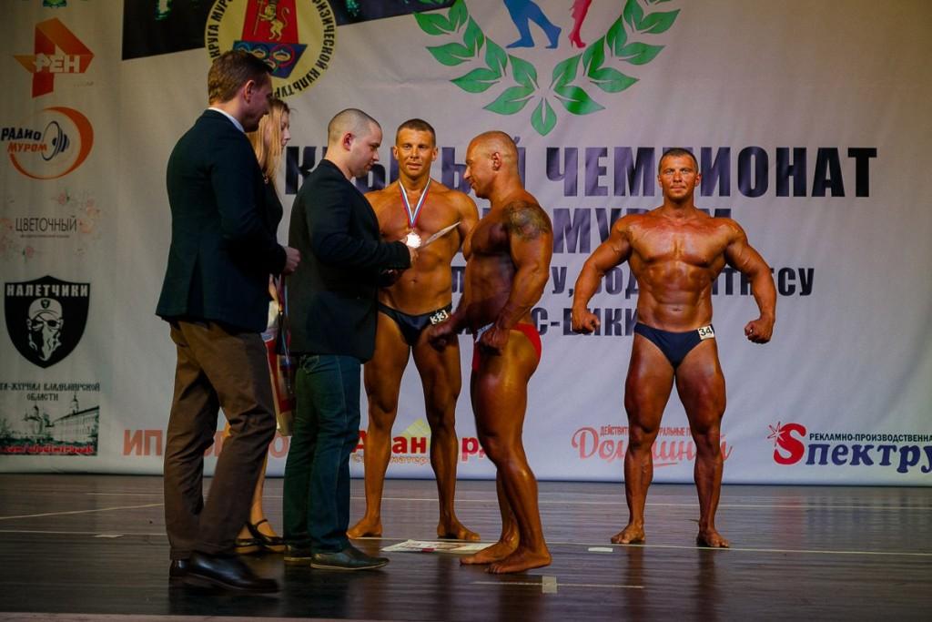 Соревнования в Муроме 03