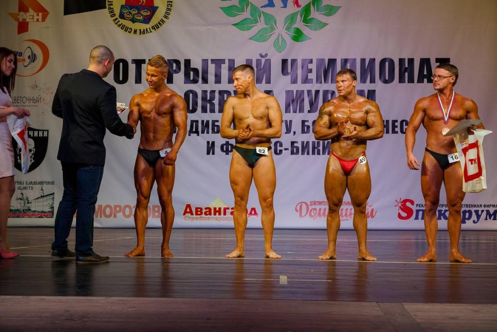 Соревнования в Муроме 04
