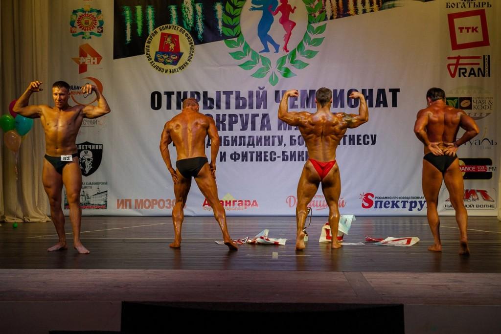 Соревнования в Муроме 05
