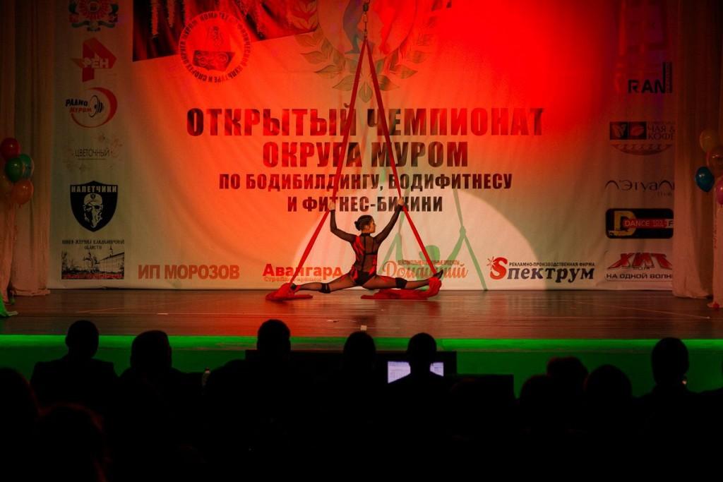 Соревнования в Муроме 06