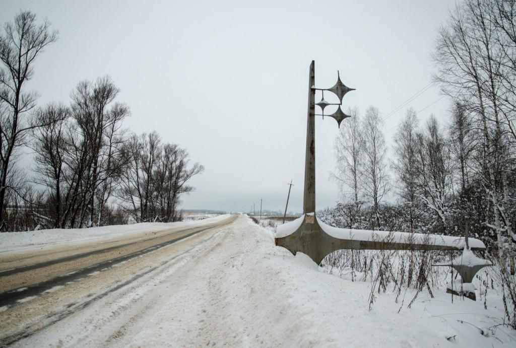 Стела перед мемориалом на месте гибели Гагарина 01