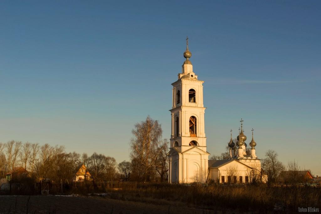Церковь Архангела Михаила в с. Бабаево Собинского р-на