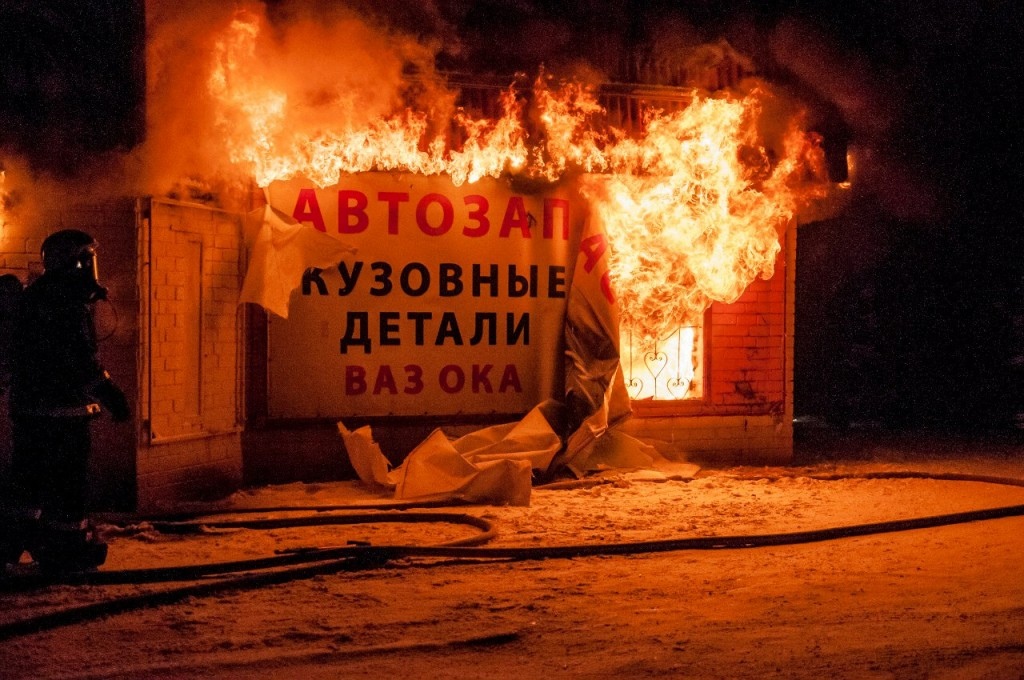 04.01.2016 Пожар на Лакина (Апельсин) во Владимире 04
