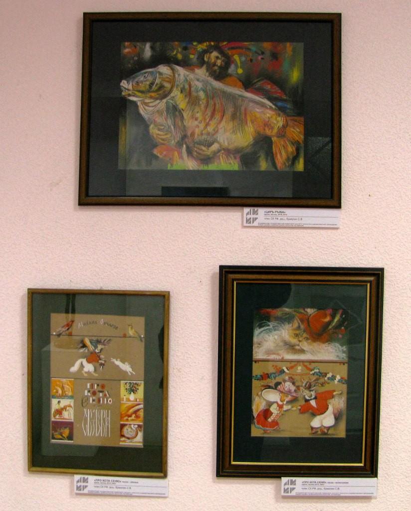 Выставки дипломных работ кафедры изобразительного искусства реставрации 29